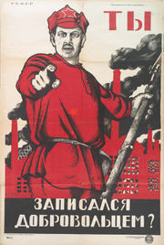 lenin s consolidation of bolshevik rule in The bolshevik consolidation of power  lenin's decision   privately owned land was not part of the bolshevik's socialist vision.